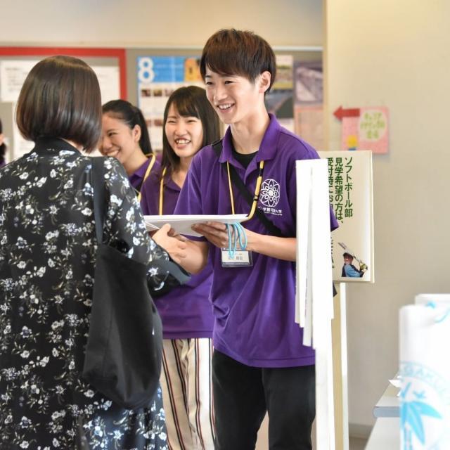新島学園短期大学 ★入試説明会12/1(日)★3