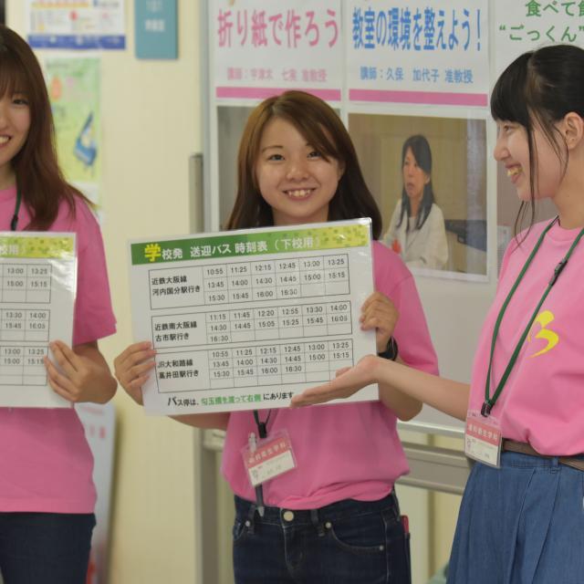 関西女子短期大学 オープンキャンパスを開催します!3