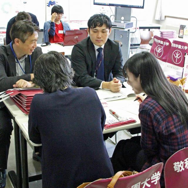 敬和学園大学 進学相談会 10月25日(日)【敬和祭(大学祭)同日開催】2