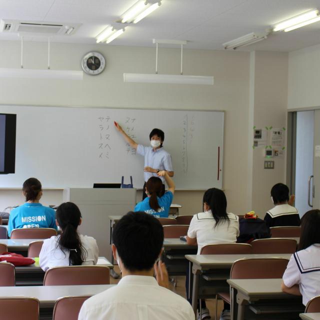 北陸学院大学 8月1日オープンキャンパス2