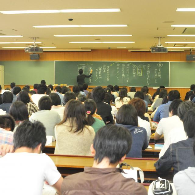佛教大学 入試対策講座 2019一般入試3
