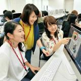 スペシャル体験学習(CG・広告・Web)広島会場の詳細