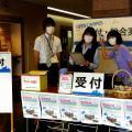 神戸総合医療専門学校 オープンキャンパス 視能訓練士科 第2部