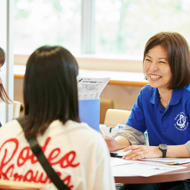 大阪経済法科大学 オープンキャンパス(参加型・少人数制)午前の部1