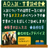 大阪こども専門学校 合格への近道!AO入試・特待生・学費説明会!!1
