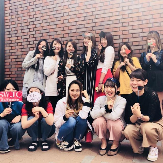 堺女子短期大学 オープンキャンパスへ行こう!!1