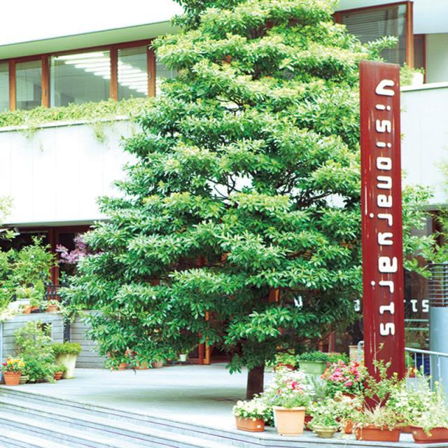 専門学校ビジョナリーアーツ 7/8(日)よくばり3講座2