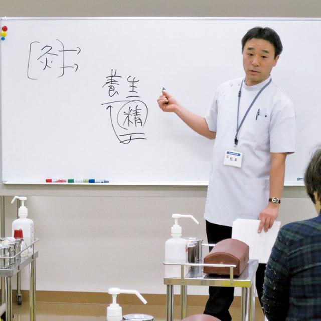 東洋鍼灸専門学校 ヤカンブヲノゾコウ(夜間部授業の見学)2