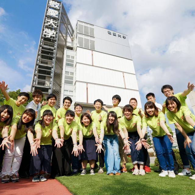 敬愛大学 オープンキャンパス20181