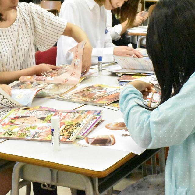 東海学院大学 8月8日(土)開催!オープンキャンパス4