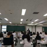 AO入試対策講座の詳細