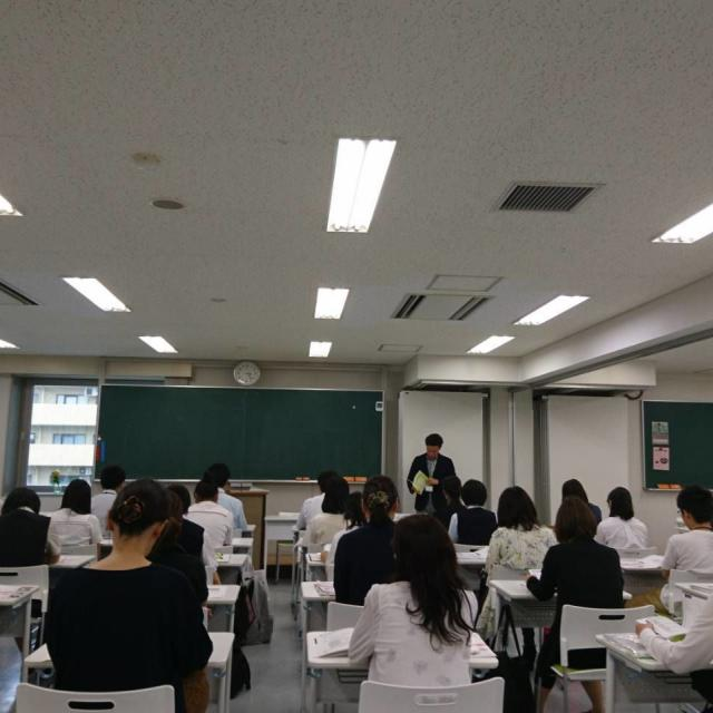 仙台医療福祉専門学校 AO入試対策講座1