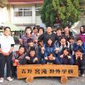 大阪保育福祉専門学校 保育者になるための大切な日!