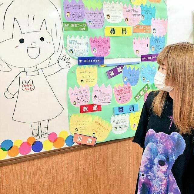 日本児童教育専門学校 【在校生主催】ハロウィン特別体験授業イベント ※12席限定2