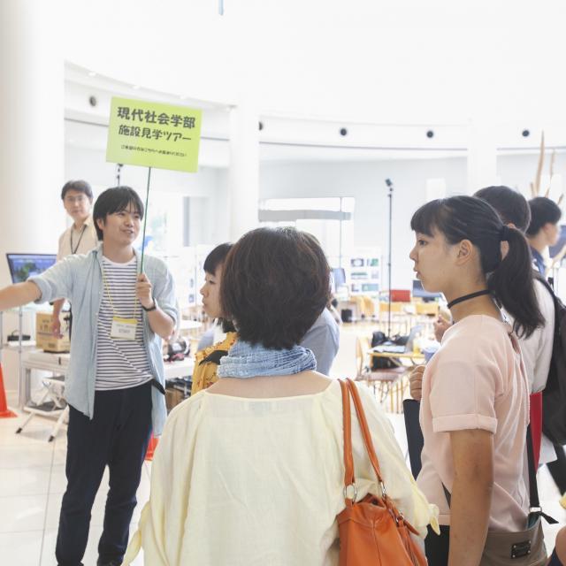 中京大学 オープンキャンパス2019 in豊田3