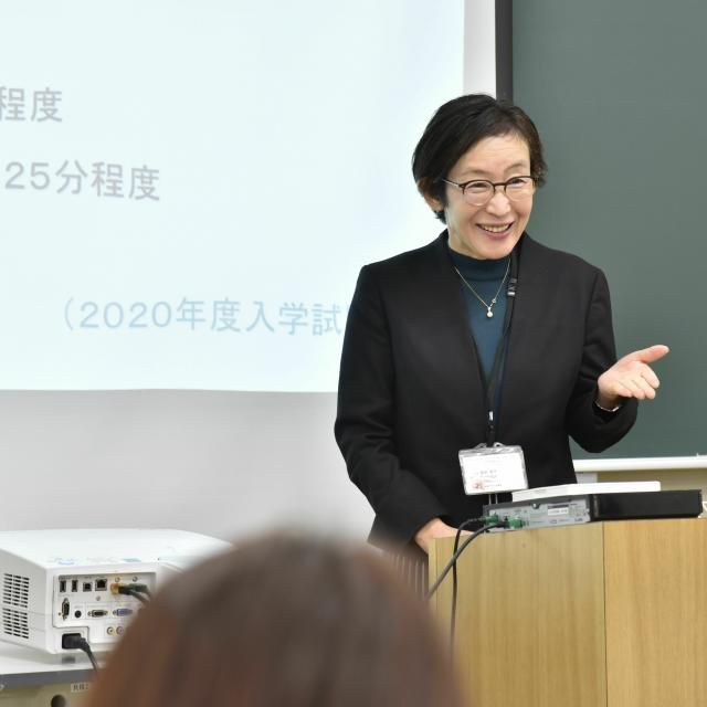 神戸総合医療専門学校 オープンキャンパス 言語聴覚士科 第1部2