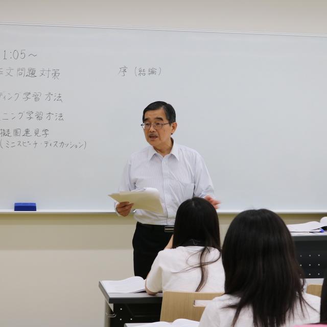 日本外国語専門学校 英検対策セミナー(3級・準2級・2級・準1級/1次&2次)4