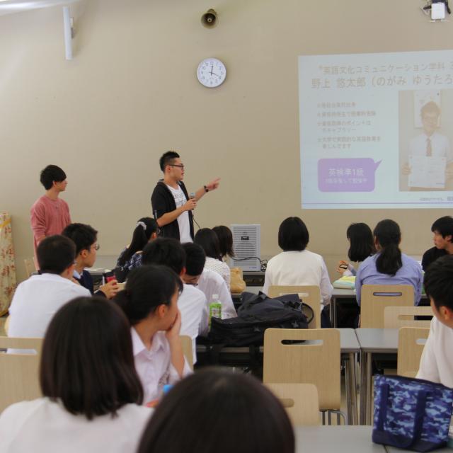 敬和学園大学 【英検2級合格で授業料免除!】9/21英検準2級英検対策講座3