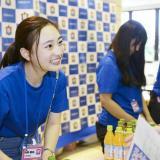 ★SANNO OPEN CAMPUS 2020 in 湘南★の詳細