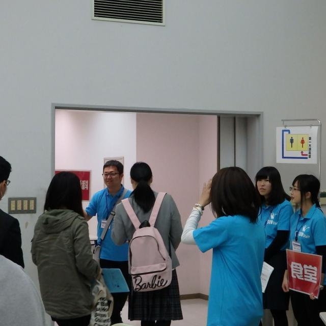 静岡福祉大学 2020年入学者向けオープンキャンパス4