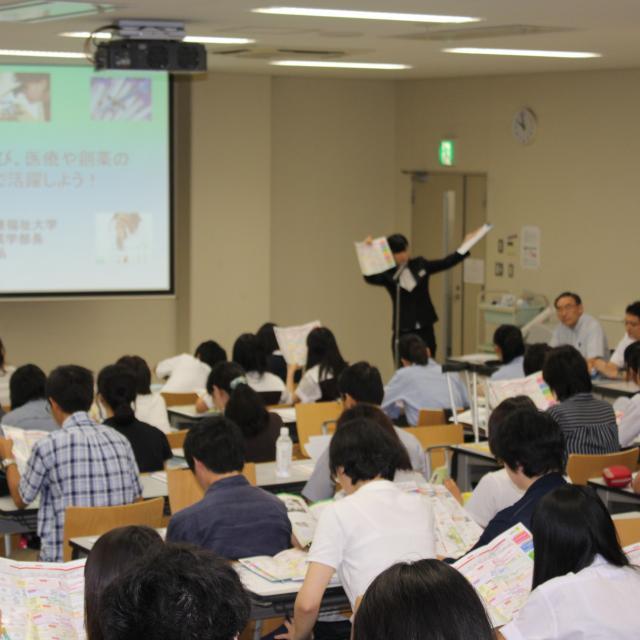 高崎健康福祉大学 【薬学科】夏のオープンキャンパス2