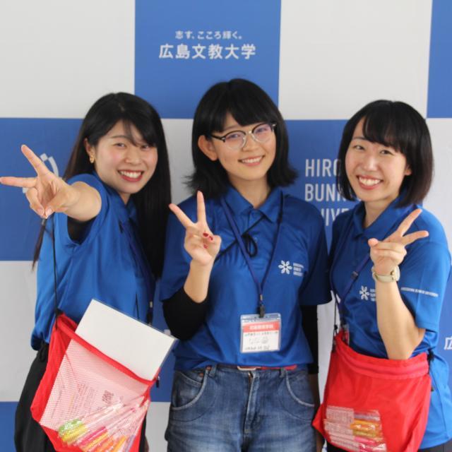 広島文教大学 【来場型】オープンキャンパス★2021 1