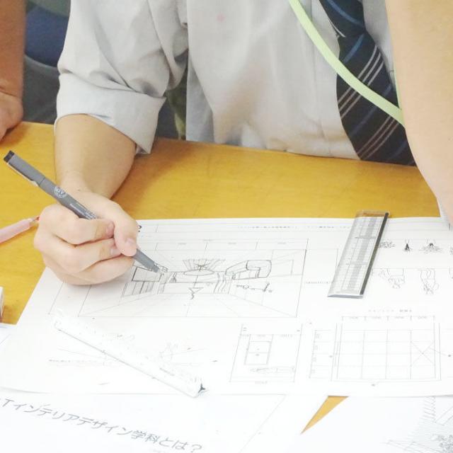 大阪工業技術専門学校 【インテリアデザイン】デザインに挑戦☆オープンキャンパス☆1