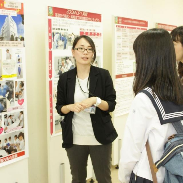 日本獣医生命科学大学 10/6(日)オープンキャンパス(推薦対策講座)を開催します!2