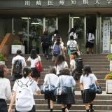 川崎医療短期大学オープンキャンパス(受付:本学にて)の詳細