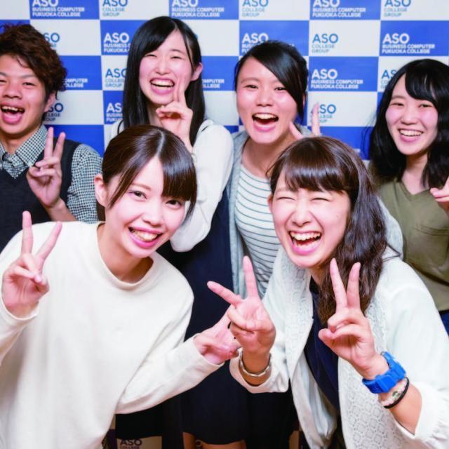 麻生情報ビジネス専門学校 福岡校 2021オープンキャンパス1