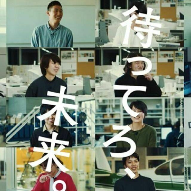 日本大学 【理工学部】バーチャルオープンキャンパス20211