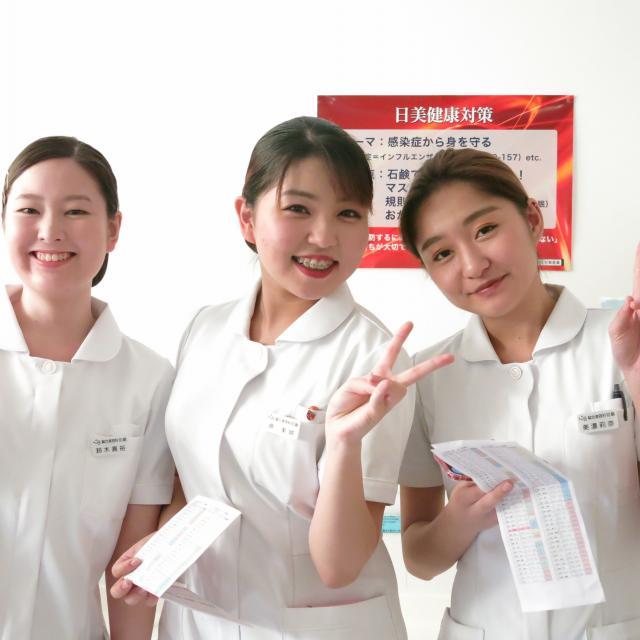 日本美容専門学校 2021体験入学 【総合美容科】3