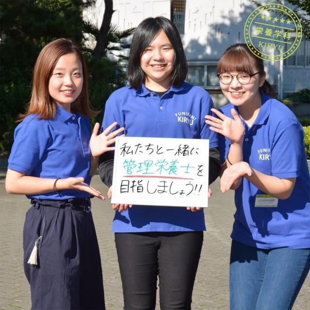 桐生大学 【新2・3年生におすすめ】春のオープンキャンパス3