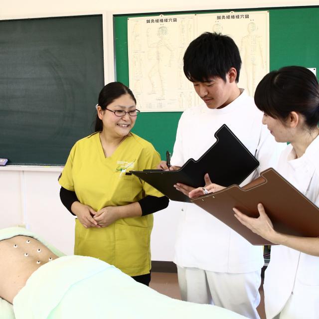 鹿児島第一医療リハビリ専門学校 【はり・きゅう学科】平成30年度オープンキャンパス日程3