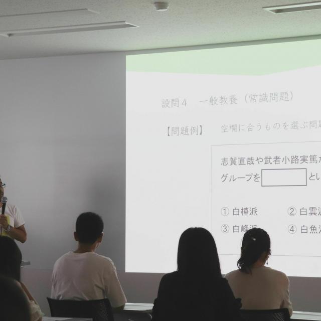 愛知学泉大学 入試相談会3