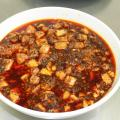 悠久山栄養調理専門学校 中国料理の定番☆麻婆豆腐