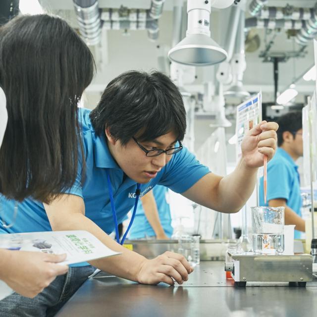 工学院大学 工学院大学 オープンキャンパス2018【新宿キャンパス】2