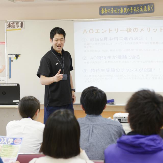 横浜リゾート&スポーツ専門学校 ☆2年生向けオープンキャンパス☆1