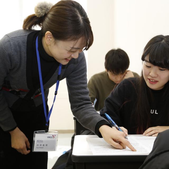横浜YMCAスポーツ専門学校 2020年度AO入試説明・学校見学会2