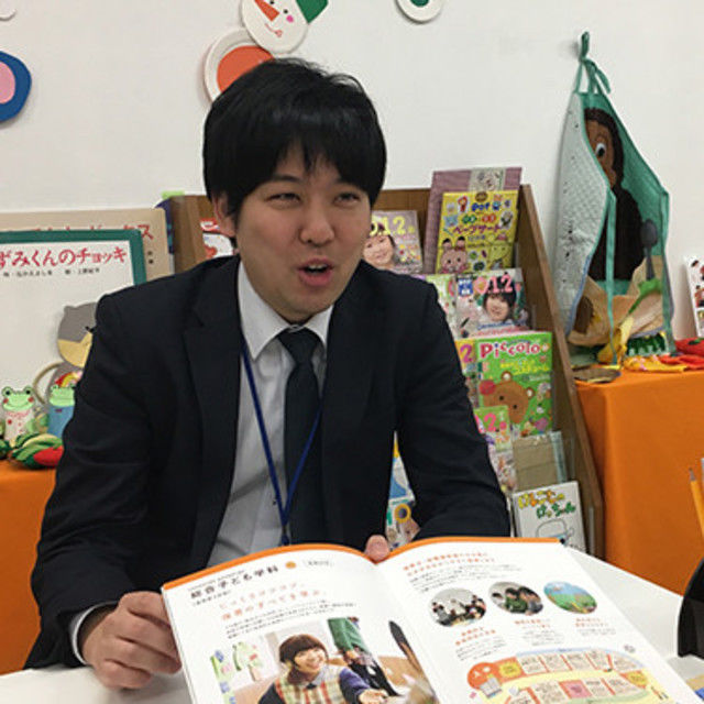 日本児童教育専門学校 本校だけにしかないAO入試!まるわかり説明会★(午後の部)2