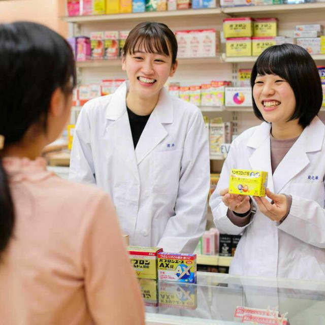 大阪医療技術学園専門学校 薬や化粧品に関わる職業に就きたい方へのオープンキャンパス☆1