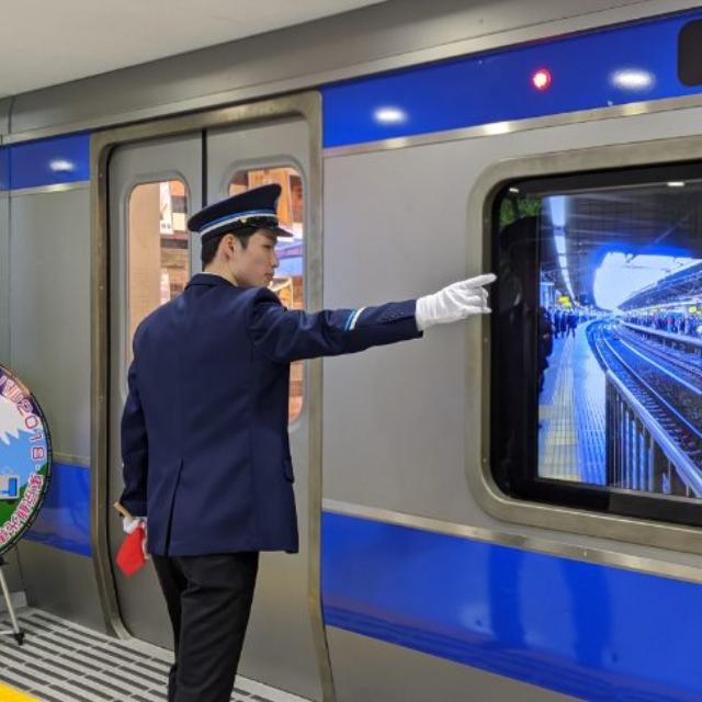 東京観光専門学校 【来校/オンライン】鉄道サービス学科 体験講座2