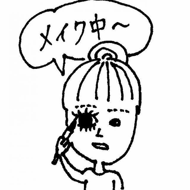 名古屋ビューティー専門学校 メイクアップ・カットの授業が受けられます2