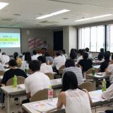 オープンキャンパスへ行こう!inイオン県央会議室プロムの詳細