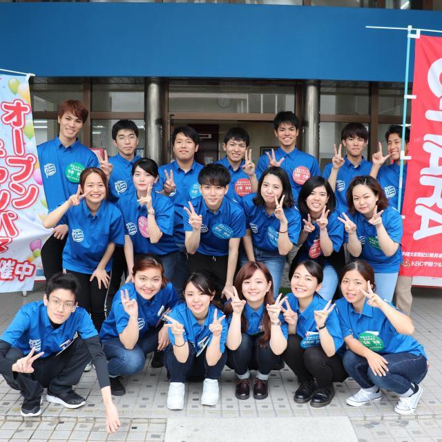 沖縄大原簿記公務員専門学校 【入学が有利になる】オープンキャンパス4