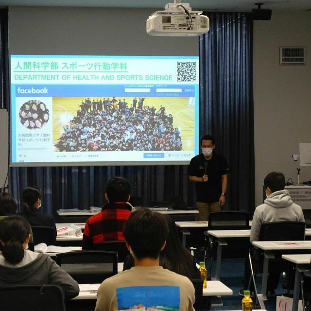 大阪国際大学 2021年 オープンキャンパス開催!!1