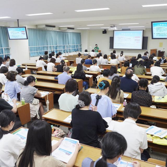 椙山女学園大学 椙山を体験してみよう!OPEN CAMPUS!20192