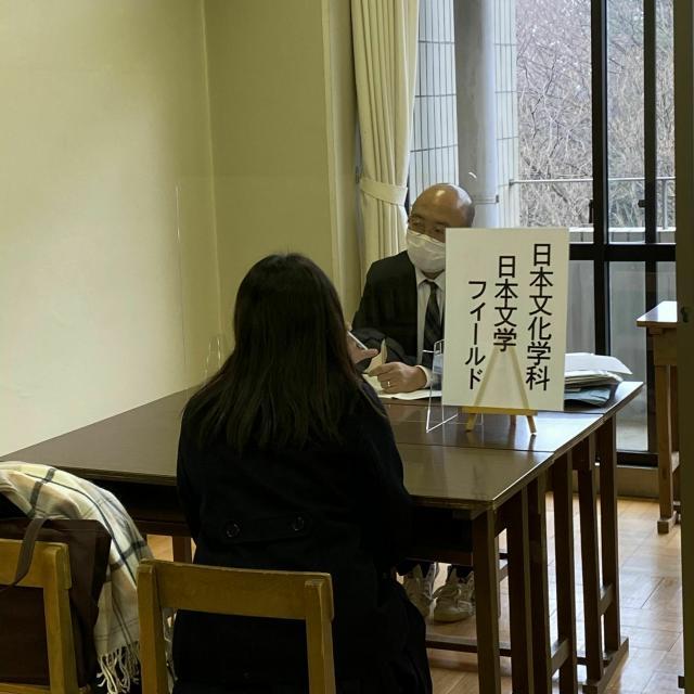 國學院大學栃木短期大学 『日本文化学科 日本文学フィールド』3