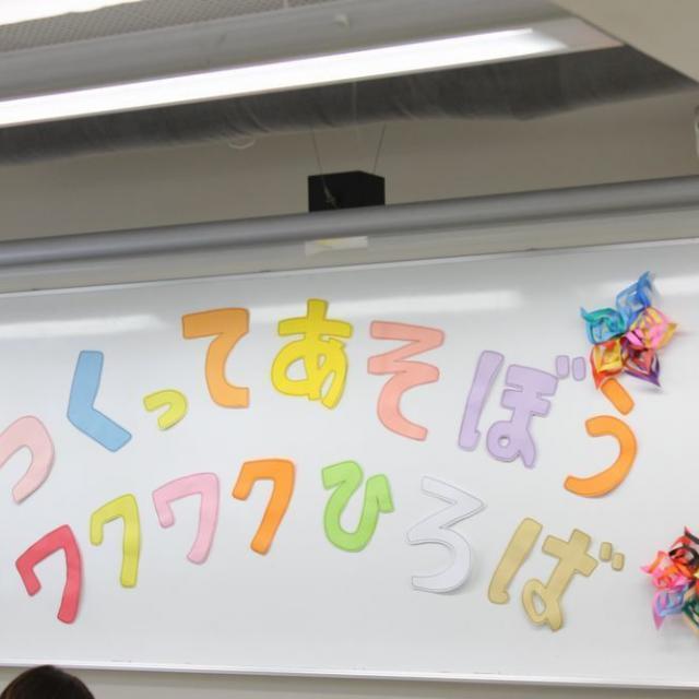 東京教育専門学校 保育祭(文化祭・学園祭) 「受験相談」もできます4