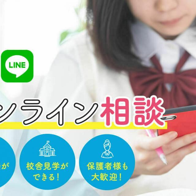 福岡デザイン&テクノロジー専門学校 オンライン相談会1